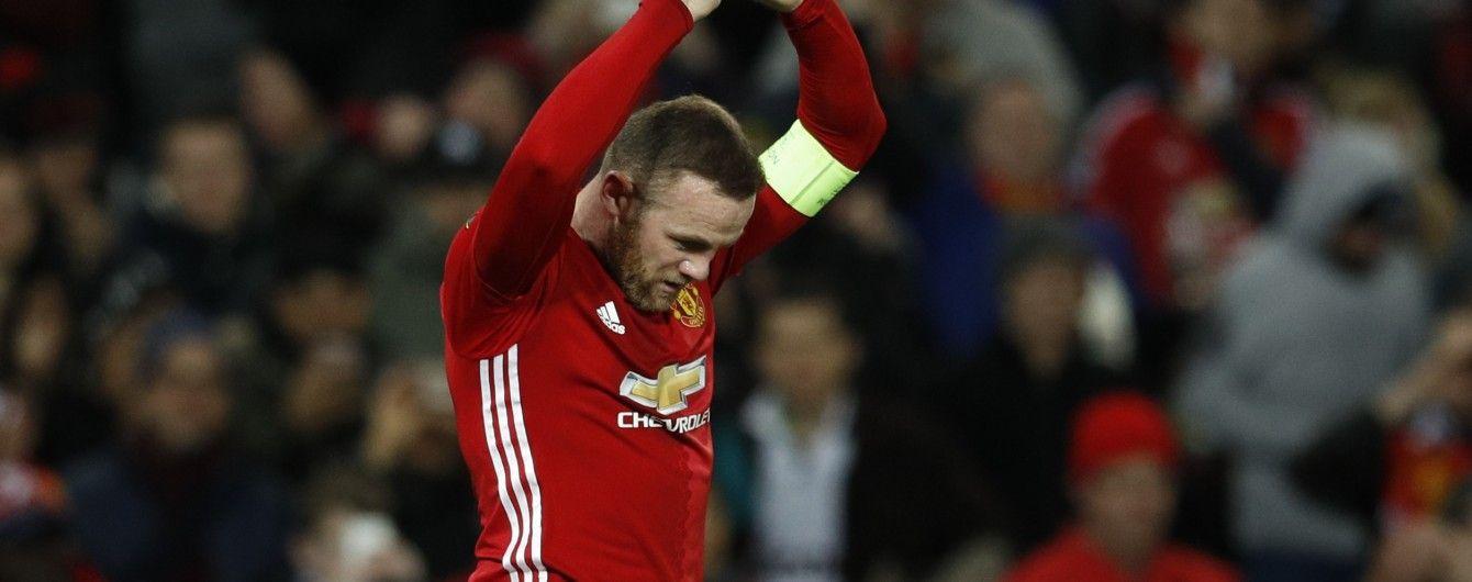 Футбольная ассоциация Англии помиловала Руни после его пьяного загула