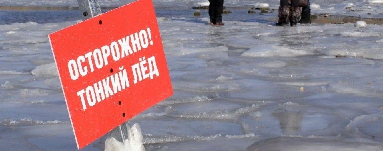 На Харківщині 6-річний хлопчик помер, провалившись під лід на ставку