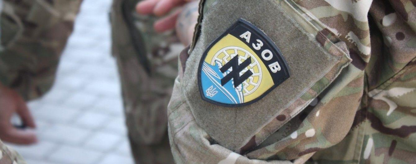 """У США навели докази існування американської зброї у полку """"Азов"""" попри заперечення Нацгвардії"""