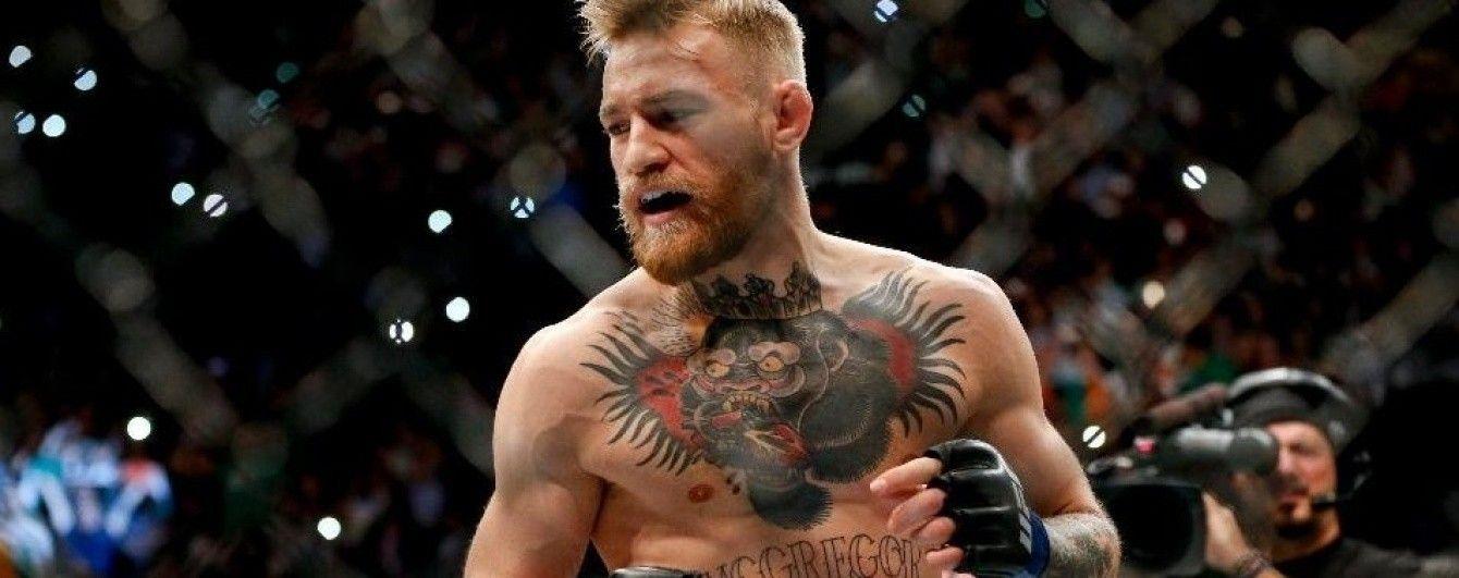 Макгрегор втратив чемпіонський титул UFC