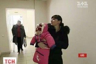 Диво, яке стається раз на мільйон. Хвора на рак жінка вилікувалася та народила дитину