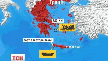 Судно с украинским экипажем задержали у берегов Греции по подозрению в контрабанде сигарет