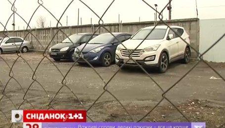 В Украине участились кражи авто