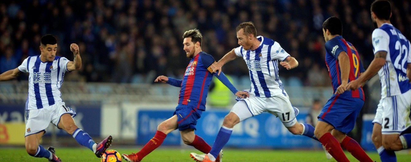"""""""Барселона"""" знову не змогла обіграти """"Реал Сосьєдад"""", суперник тримається вже рік"""