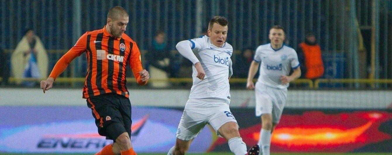 """Капитан """"Днепра"""" назвал """"Шахтер"""" самой сильной командой в Украине"""