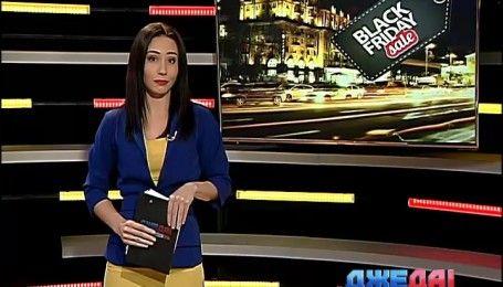 Как проходит Черная пятница в Украине