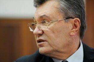 Transparency International подала в суд на ГПУ из-за конфискованных денег Януковича