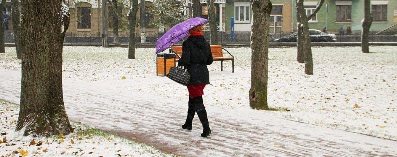 Україну засипатиме снігом. Прогноз погоди на 29 листопада