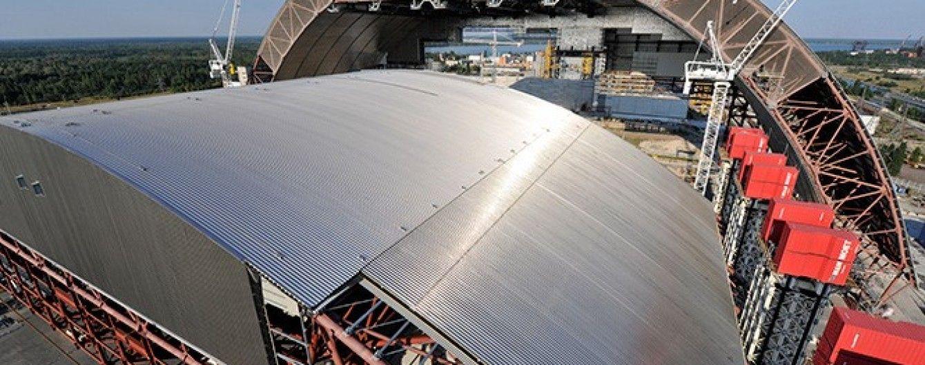 Французька компанія завершила будівництво захисної арки над чорнобильским саркофагом
