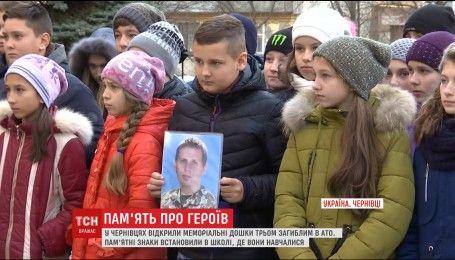 Меморіальні дошки загиблим військовим відкрили на території їхньої школи у Чернівцях