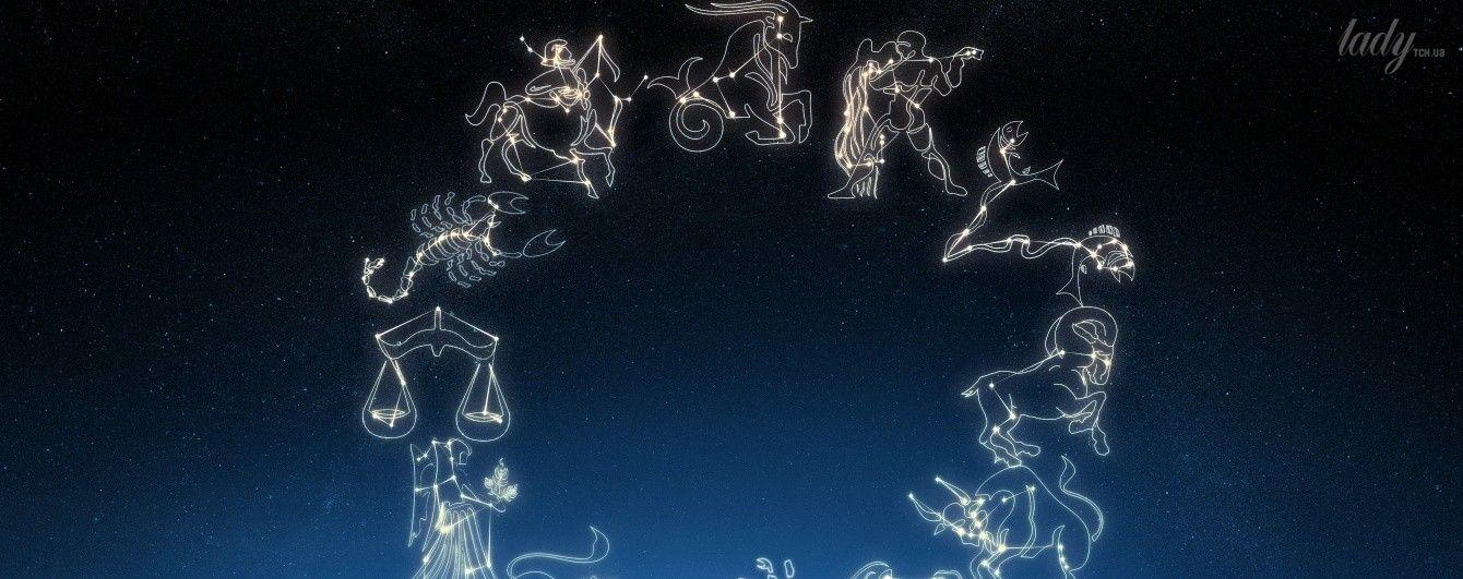 Гороскоп на декабрь 2016 года по знакам Зодиака