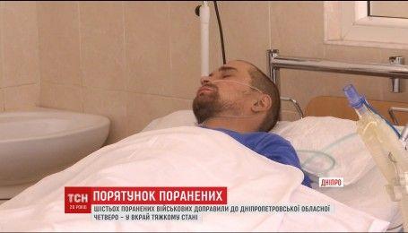 Шістьох поранених бійців за вихідні доправили до обласної лікарні Мечникова