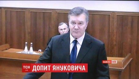 Януковича офіційно підозрюють у справі про державну зраду