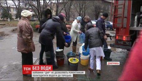 На Донеччине жители уже неделю сидят без воды