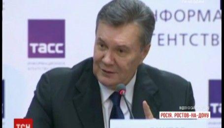 Виктор Янукович назвал пребывание в России худшим периодом своей жизни
