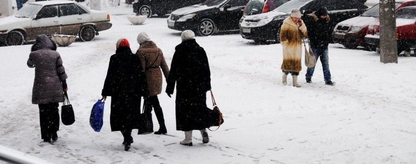 Половину України засипатиме снігом. Прогноз погоди на 29 листопада
