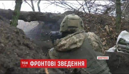 Російські окупаційні війська зосередили вогонь на Маріупольському напрямку