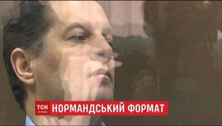 В Москве суд продлил срок ареста украинского журналиста Сущенка