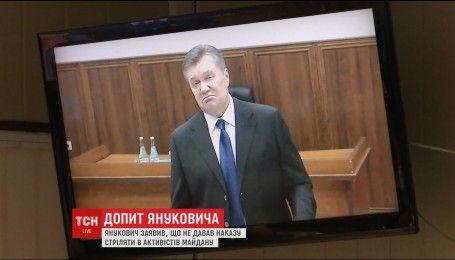 Допит Януковича: президент-утікач готовий співпрацювати із сім'ями Небесної сотні