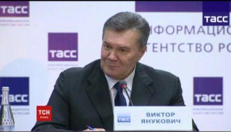 Янукович дал пресс-конференцию в Ростовском суде