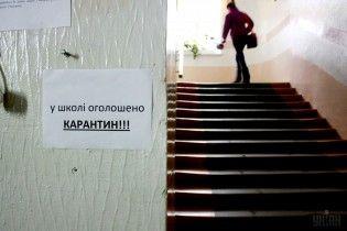 У Києві через грип та ГРВІ на карантин закрили понад півсотні шкіл