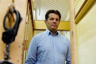 Россия запретила съемку судебного заседания над украинским журналистом Сущенко