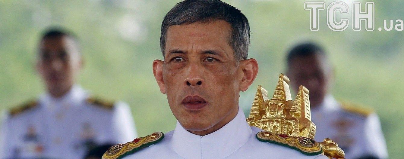 Наслідний таїландський принц Маха став королем