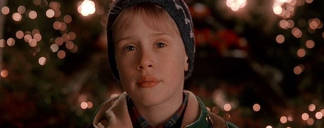Forbes назвав найкращі фільми про Різдво