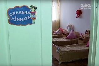 Відмивання грошей і секс-послуги. Українські інтернати жахнули своїм таємним життям