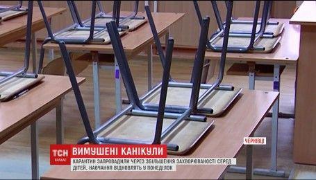 Карантин в Черновцах: в городские школы из-за болезней не пришли на обучение около 4 тысяч учеников