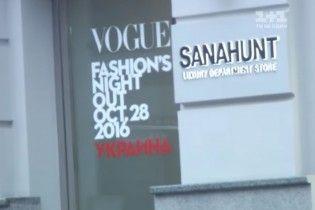 Найвідоміший київський бутик завозить Armani і FENDI за ціною дешевого одягу - розслідування
