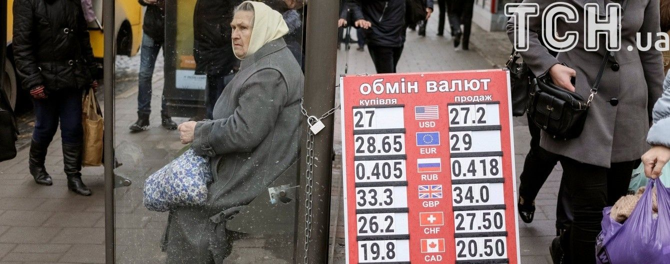 Как на валютном рынке падала гривна в течение 2016 года. Инфографика