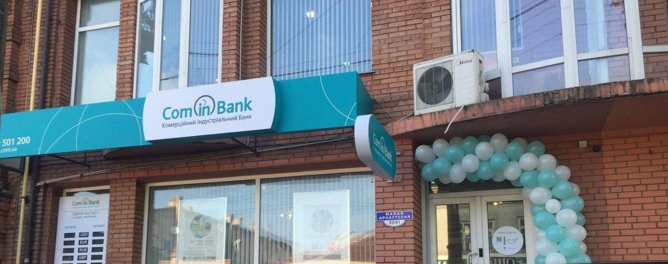 Іноземний інвестор повністю викупив український комерційний банк