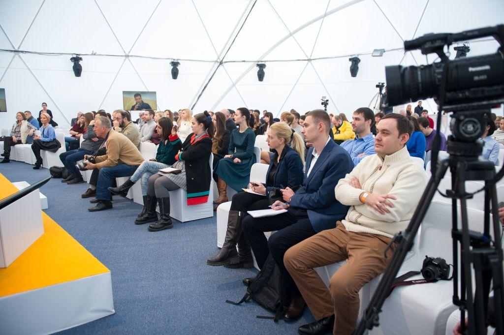 2.Участники конференции