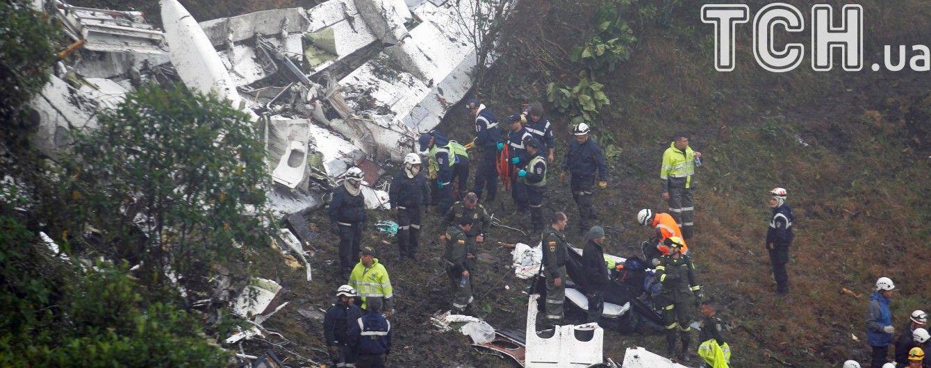 Десятки загиблих і причина трагедії. Усе, що відомо про авіакатастрофу в Колумбії