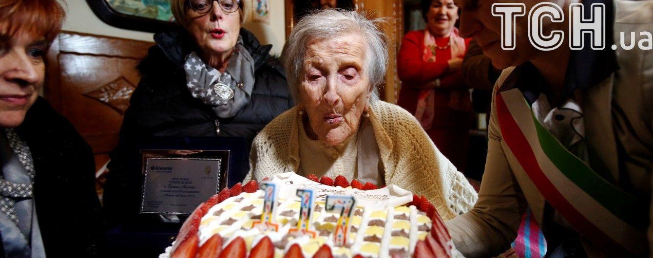 Жінка, яка бачила три століття. Сьогодні святкує свій день народження найстаріша людина планети