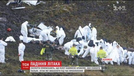 Самолет с 72 пассажирами разбился на востоке Колумбии