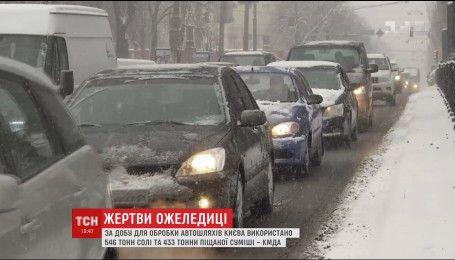 Черги в травмпунктах та затори: Київ оговтується від раптового снігопаду