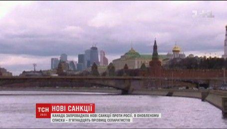 Канада запровадила нові санкції проти Росії
