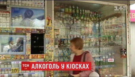 Киевсовет заявил о плане возвращения запрета продажи алкоголя в киосках
