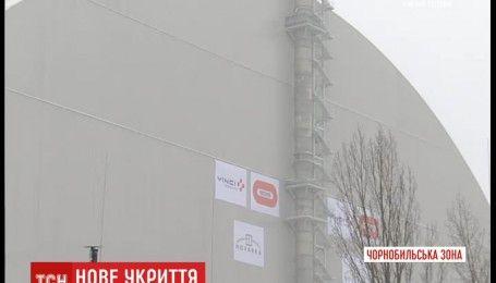 Надійний захист: зруйнований четвертий енергоблок Чорнобильської АЕС накрили