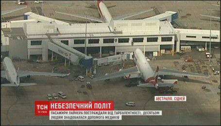 Пасажири китайського лайнера постраждали від турбулентності під час приземлення