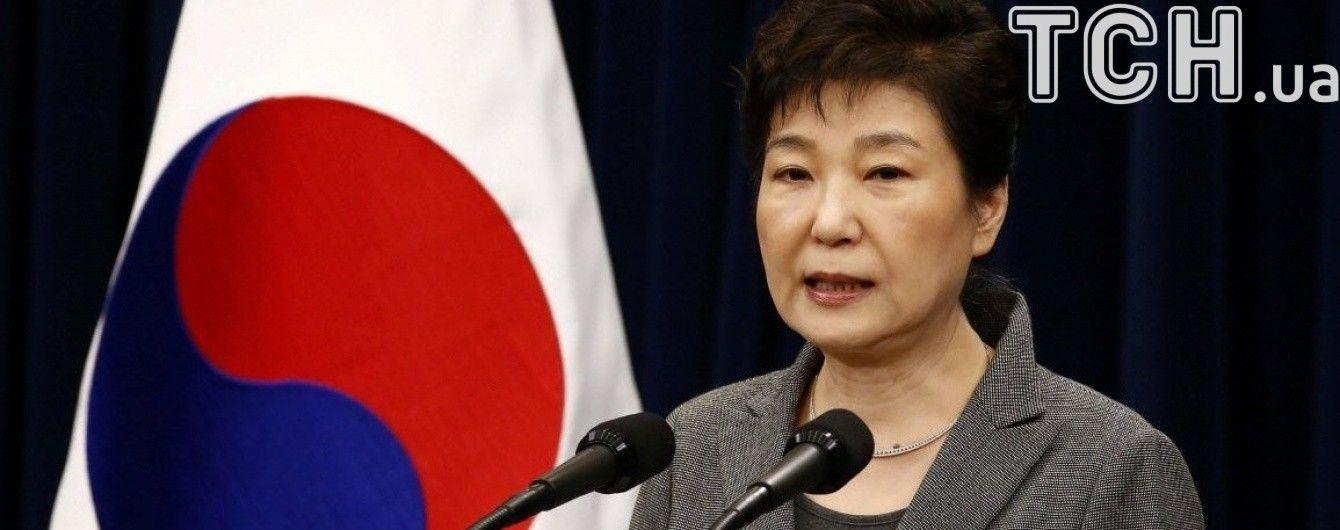 Після місяця протестів у Південній Кореї нарешті проголосують за імпічмент скандального президента