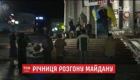 Півтора десятки людей в річницю побиття знову прийшли на Майдан