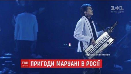Лідера групи Space Дідьє Маруані затримали в Москві через звинувачення Кіркорова