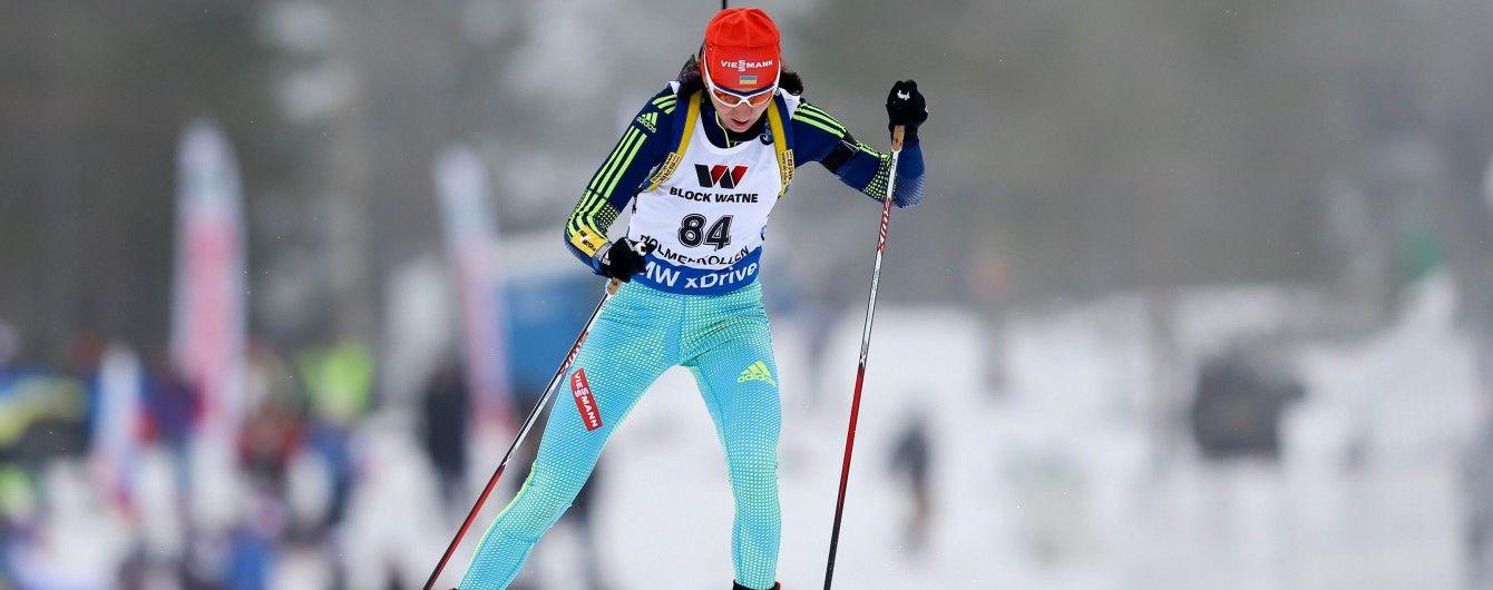 Збірна України з біатлону назвала склад на індивідуальну жіночу гонку в Остерсунді