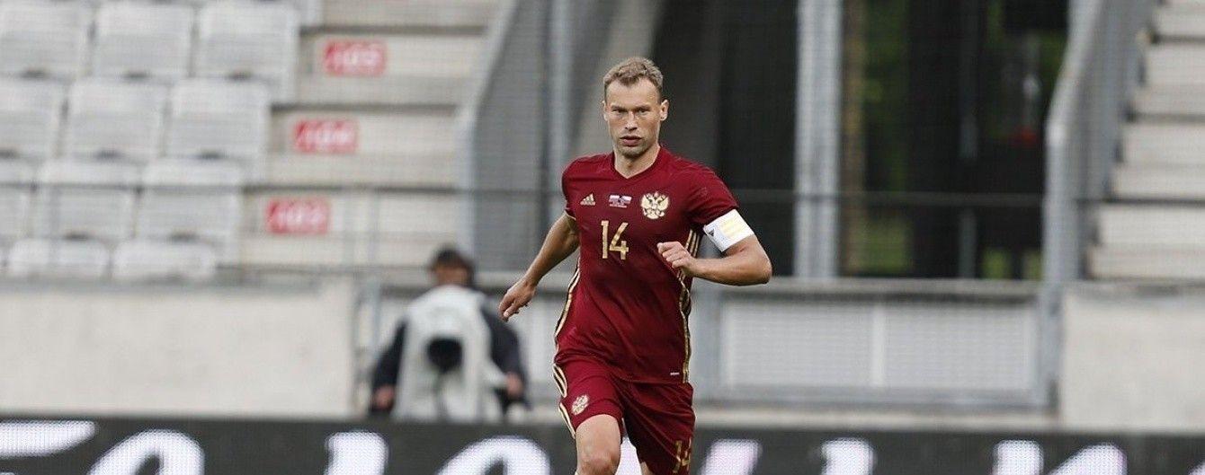 Захисник збірної Росії: Не варто думати, що у нас велика футбольна держава