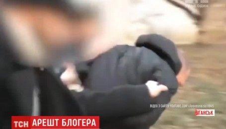 """Блогера Едуарда Неделяєва затримали бойовики у Луганську за співпрацю з """"Айдаром"""""""