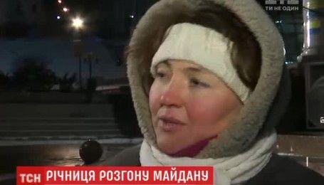 На Майдані вшанували річницю розгону і сутичок з беркутівцями
