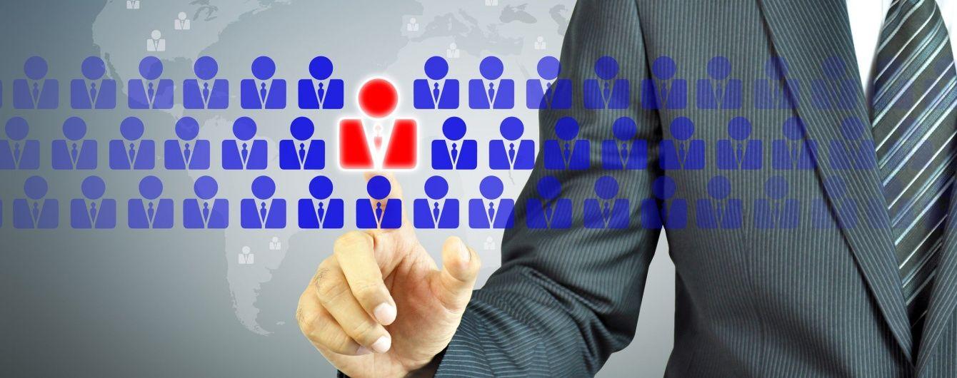 В службе занятости пояснили, какие услуги могут получить работодатели